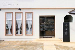 太陽と大地のヘナ直営美容室 へな 品質 オーガニック 天然 ヘナカラー